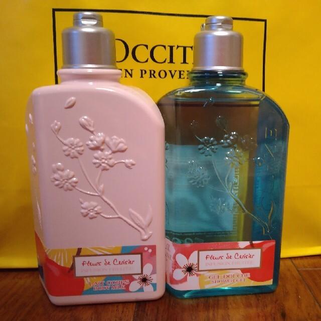 L'OCCITANE(ロクシタン)のロクシタン☆チェリーライムボディミルク&シャワージェルセット コスメ/美容のボディケア(ボディローション/ミルク)の商品写真