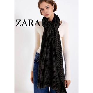 ZARA - ZARA ザラ 新品 チェック柄ショールマフラー