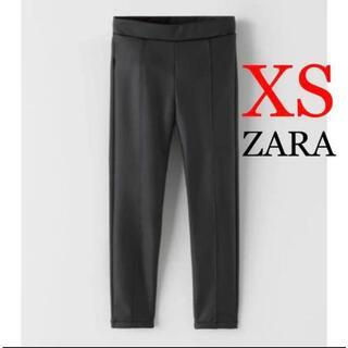 ザラ(ZARA)のZARA 新品 ZARAkids シーム入りラバー仕上げレギンス XS(レギンス/スパッツ)