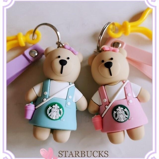 Starbucks Coffee(スターバックスコーヒー)の海外限定❣️Starbucks スターバックス☆べアリスタキーホルダー2点セット レディースのファッション小物(キーホルダー)の商品写真