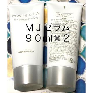 ナリス化粧品 - *普通郵便 ナリス マジェスタ Wクレンジングセラム 90ml ✖️2本