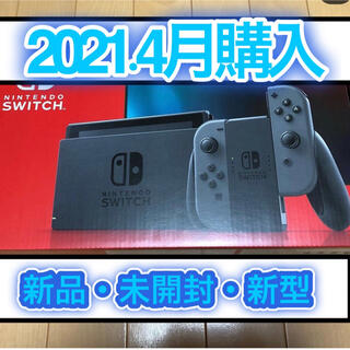 ニンテンドースイッチ(Nintendo Switch)のニンテンドースイッチ Nintendo Switch 新型 新品(家庭用ゲーム機本体)