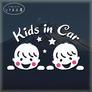 kids inCarかわいい子どもたちがはい‼︎お顔ステッカー。(外出用品)