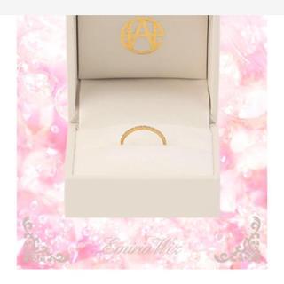 エミリアウィズ(EmiriaWiz)の専用出品♡エミリアウィズ♡リング(リング(指輪))