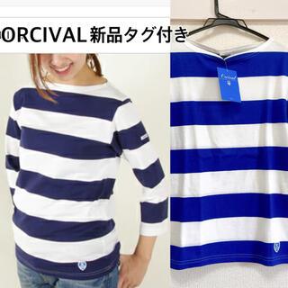オーシバル(ORCIVAL)の新品 オーシバル オーチバル ボーダー 七分袖 シャツ コットン ニット(Tシャツ(長袖/七分))