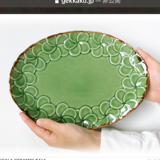 Jenggala(ジェンガラ)のジェンガラ ケラミック Plain Oval Frangipani Plate  インテリア/住まい/日用品のキッチン/食器(食器)の商品写真