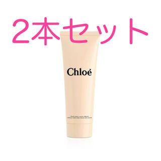 Chloe - クロエ パフューム ハンドクリーム 2本セット