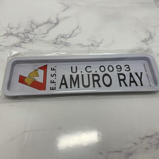 アーモンド(ALMOND)のアムロレイ AMURO RAY アーモンド ガンダム コラボ(キャラクターグッズ)