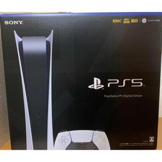 プレイステーション(PlayStation)のPlayStation 5 デジタル・エディション (CFI-1000B01)(家庭用ゲーム機本体)