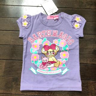 アースマジック(EARTHMAGIC)のアースマジック 80cm  Tシャツ 新品(Tシャツ)