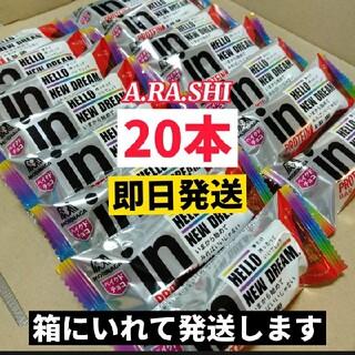 モリナガセイカ(森永製菓)のプロテインバー in PROTEIN ARASHI 嵐 高タンパク 20本 (プロテイン)