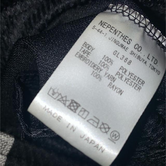 Needles(ニードルス)のneedles トラックパンツ ナロー XS メンズのトップス(ジャージ)の商品写真