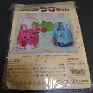 新品未開封 アミングテープキット アニマルペア うさちゃん(型紙/パターン)