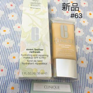 CLINIQUE - CLINIQUE 新品 クリニーク イーブン ベター リフレッシュ 30ml