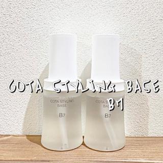 COTA I CARE - コタ スタイリングベース B7 60ml