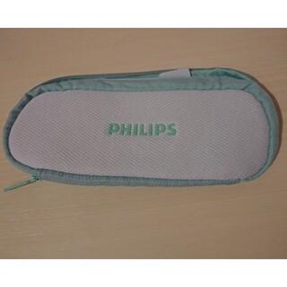 フィリップス(PHILIPS)のフィリップス 歯ブラシポーチ(歯ブラシ/歯みがき用品)