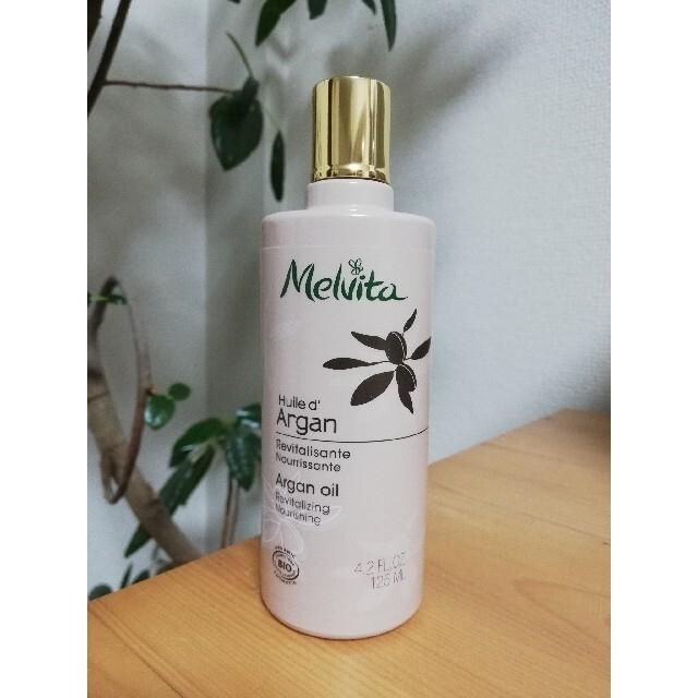 Melvita(メルヴィータ)の新品未開封 メルヴィータ ビオオイル アルガンオイル  125ml コスメ/美容のスキンケア/基礎化粧品(フェイスオイル/バーム)の商品写真