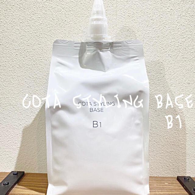 COTA I CARE(コタアイケア)のコタ スタイリングベース B1 1000ml コスメ/美容のヘアケア/スタイリング(シャンプー)の商品写真