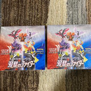 ポケモン(ポケモン)の双璧のファイター 未開封 2BOX(Box/デッキ/パック)
