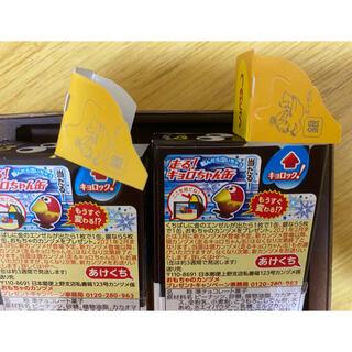 モリナガセイカ(森永製菓)のチョコボール銀のエンゼル 2枚(ノベルティグッズ)