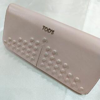 トッズ(TOD'S)のTOD'S トッズ 長財布 ベビーピンク 箱付き(財布)