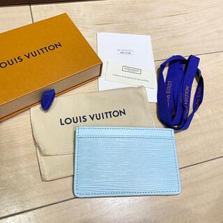 LOUIS VUITTON - 極美品☆ルイヴィトン エピ カードケース 水色 シーサイド
