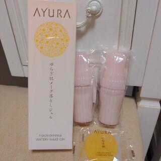 アユーラ(AYURA)のアユーラ ゆらぎ肌メーク落としジェル&洗顔石鹸&敏感肌用化粧液 4点セット(クレンジング/メイク落とし)