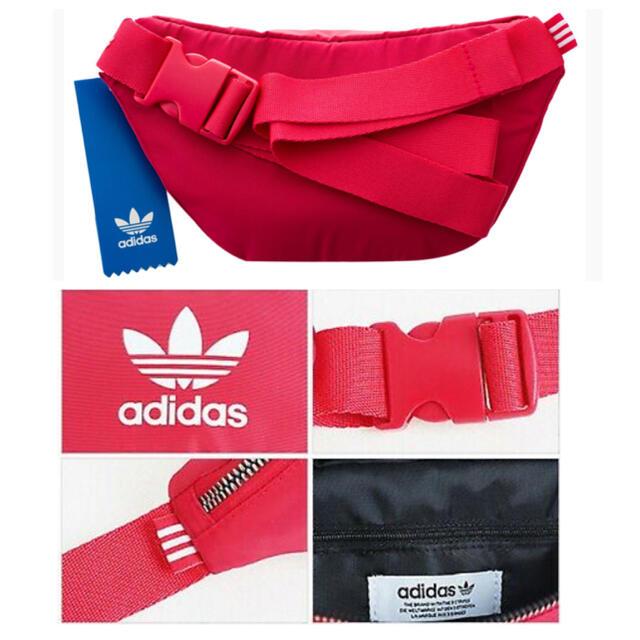 adidas(アディダス)の新品!adidas originals ボディバッグ レディースのバッグ(ボディバッグ/ウエストポーチ)の商品写真