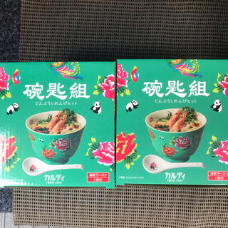 カルディ(KALDI)の新品 KALDI  どんぶりとれんげ 海老ラーメン 客家柄 2セット‼️(食器)