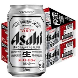 アサヒ(アサヒ)のアサヒ スーパードライ 350ml  24本×2ケース 48本 (ビール)