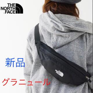 ザノースフェイス(THE NORTH FACE)の新品 ノースフェイス グラニュール ボディバッグ ウエストーポーチ 黒(ボディバッグ/ウエストポーチ)