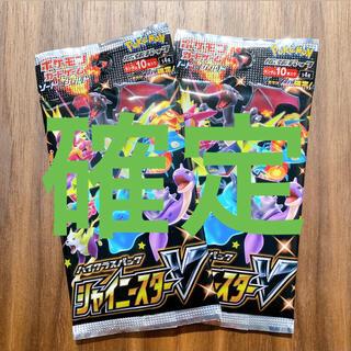 ポケモン(ポケモン)のポケカ シャイニースターv SSR 確定 2パック ポケモンカード 4(Box/デッキ/パック)