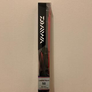 DAIWA - ダイワ Daiwa ランディングポール2  50 新品 未使用品 未開封