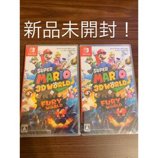 ニンテンドースイッチ(Nintendo Switch)の【新品・未開封!】 スーパーマリオ 3D ワールド 2本セット(家庭用ゲームソフト)