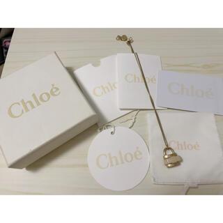 クロエ(Chloe)のChloe ネックレス 南京錠 ゴールド(ネックレス)