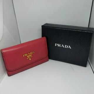 プラダ(PRADA)の【正規品】プラダ キーケース サフィアーノ レザー ピンク 箱(キーホルダー)