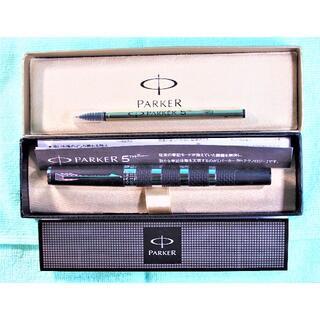 パーカー(Parker)の「パーカー 5th インジェニュイティ」 ブラックラバー&メタル(ペン/マーカー)