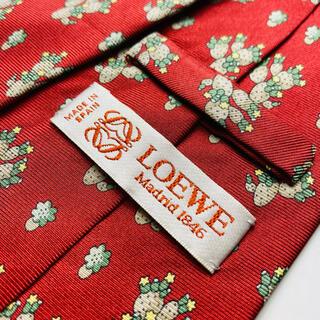 ロエベ(LOEWE)の即購入OK!3本選んで1本無料!Loewe ロエベ ネクタイ 5793(ネクタイ)