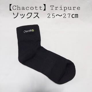 【Chacott】Tripure ソックス 25~27㎝