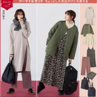 シマムラ(しまむら)のしまむら 2021 HK 福袋(ロングコート)