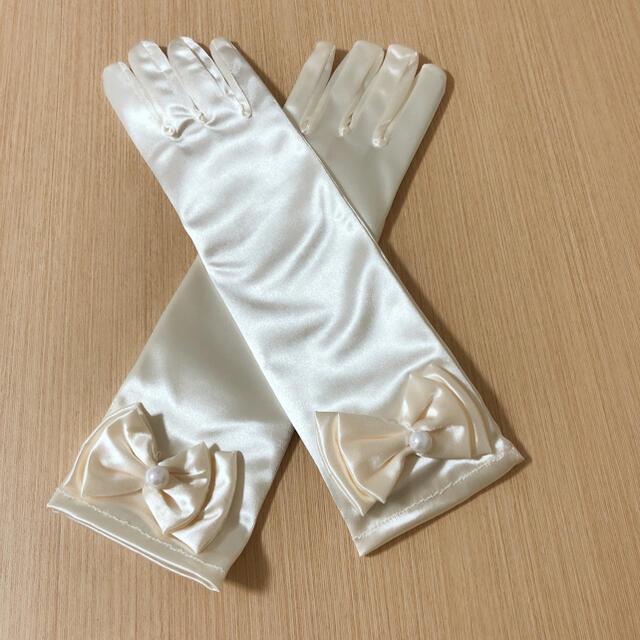 ホワイト系 プリンセス グローブ 手袋 子供 ウェディンググローブ キッズ/ベビー/マタニティのこども用ファッション小物(手袋)の商品写真