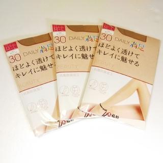 フクスケ(fukuske)のFUKUSUKE 新品 ベージュ 30デニール タイツ×3パック(タイツ/ストッキング)