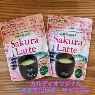 KALDI - カルディ🌸京都宇治抹茶🌸さくらラテ🌸x2