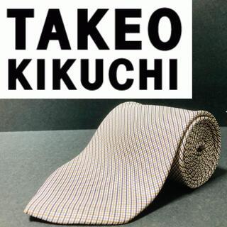 TAKEO KIKUCHI - 【美品】 TAKEO KIKUCHI/タケオキクチ ネクタイ アイボリー