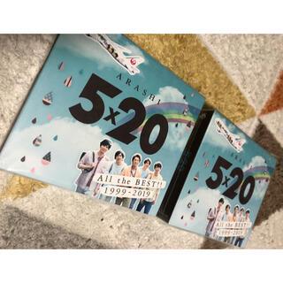 アラシ(嵐)の2枚11,000  嵐5×20 All the BEST!! 1999-2019(男性アイドル)