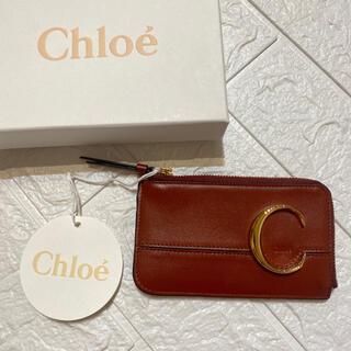 クロエ(Chloe)の【大人気★】CHLOE クロエC 最高級レザー ロゴ コインケース カードケース(コインケース)