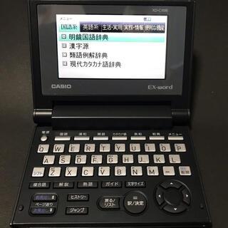 カシオ(CASIO)のCASIO EX-WORD 電子辞書 カシオ エクスワード HD-C 100E(その他)