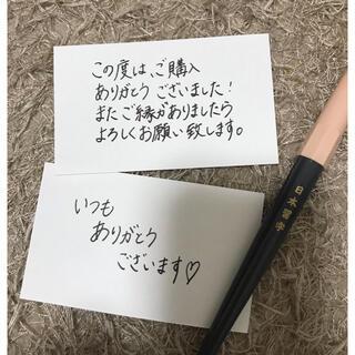 サンキューカード メッセージカード 代筆します。(カード/レター/ラッピング)