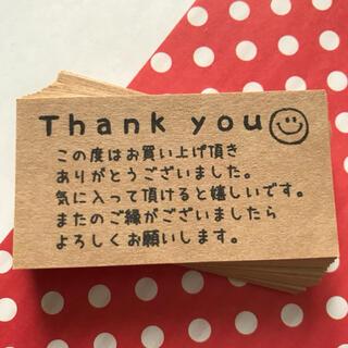 72枚★サンキューカード手書き風にこちゃん(カード/レター/ラッピング)