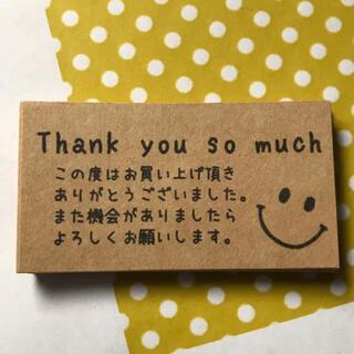 72枚★サンキューso much カード(カード/レター/ラッピング)